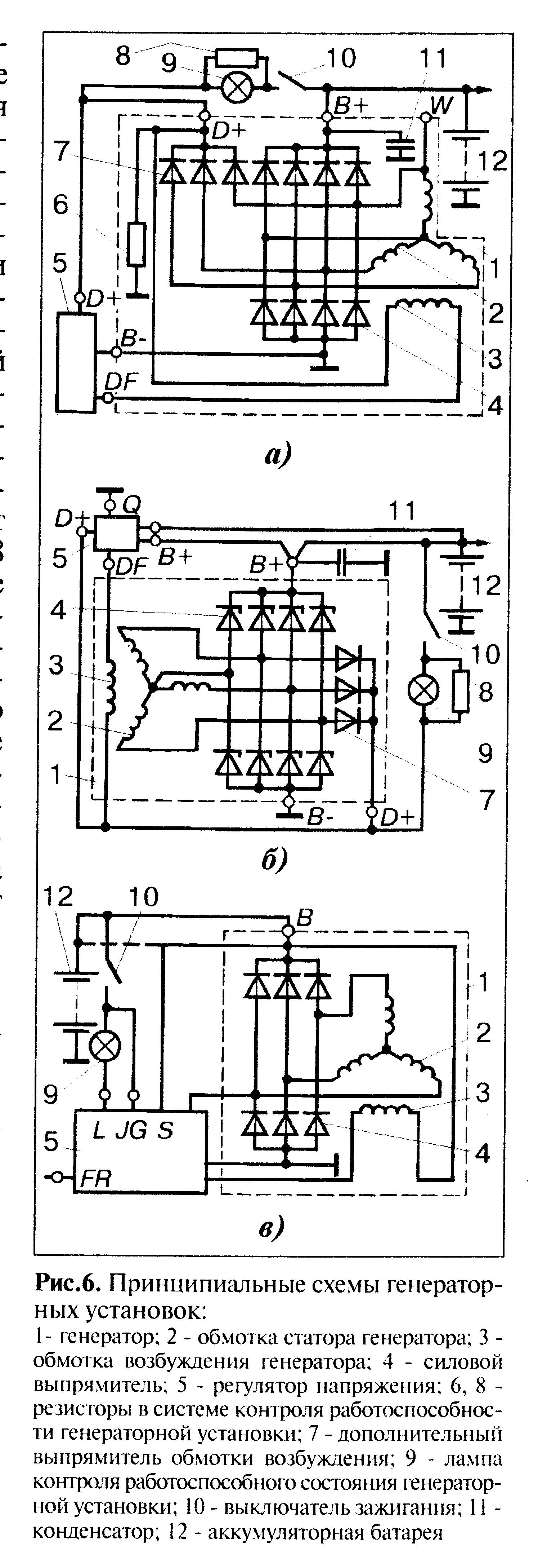 электрическая схема подключение генератора на мотоблоке форте 12 л с
